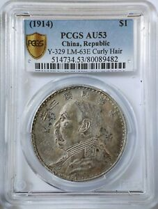 Click now to see the BUY IT NOW Price! SUPER  1914 CHINA $1 YUAN SHIH KAI SILVER DOLLAR PCGS AU53 CURLY HAIR
