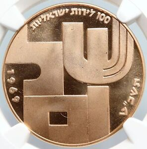 Click now to see the BUY IT NOW Price! 1969 ISRAEL MOSES PEACE SOLDIER SHALOM VINTAGE PF GOLD 100 LIROT COIN NGC I89078