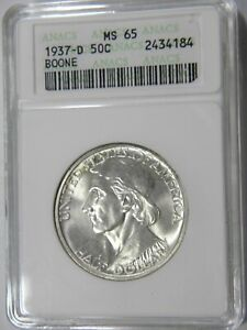 1937 D BOONE 50C ANACS MS 65 OLD WHITE SMALL HOLDER WHITE GEM MINTAGE ONLY 2506