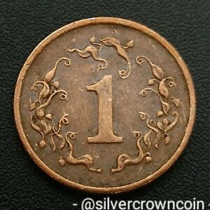 ZIMBABWE 1 CENT 1995. KM1A. ONE PENNY COIN. BIRD STATUE.