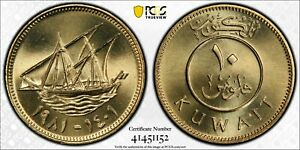 Click now to see the BUY IT NOW Price! KUWAIT  SPECIMEN 10 FILS 1981   KINGS NORTON MINT   PCGS SP69 TOP POP  O