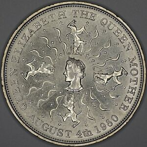 GREAT BRITAIN 25 NEW PENCE 1980 BRILLIANT UNCIRCULATED    QUEEN MOTHER