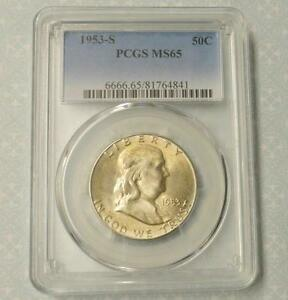 1953 S PCGS MS65 FRANKLIN SILVER HALF DOLLAR BLAZING LOW MINTAGE MS 65 COIN