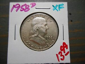 1958 D FRANKLIN HALF DOLLAR    1751