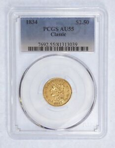 1834 CLASSIC HEAD GOLD QUARTER EAGLE $2.50 COIN PCGS AU 55