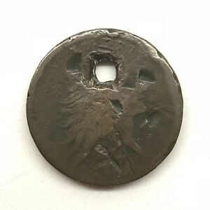 1793 1C WREATH CENT: LETTERED EDGE: HOLED 2