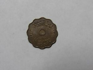 OLD EGYPT COIN   1943 BRONZE 5 MILLIEMES   CIRCULATED