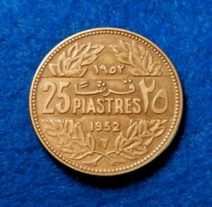 1952 LEBANON 25 PAISE   GREAT COIN   SEE PICS
