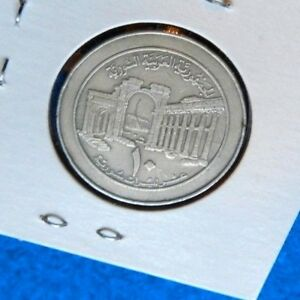 1996 SYRIA 10 POUNDS   COOL COIN   ANCIENT RUINS   SEE PICS