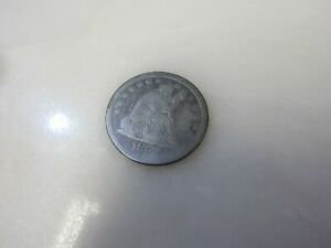 1857 SEATED LIBERTY UNITED STATES OF AMERICA SILVER QUARTER DOLLAR COIN