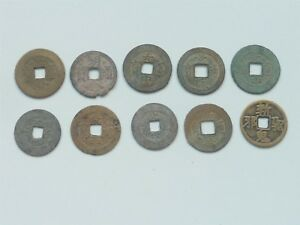 10 ANCIENT CHINESE FUNG SHUI COINS   SET 2