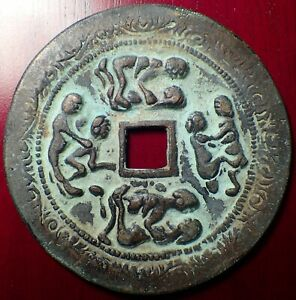 Click now to see the BUY IT NOW Price! LARGE CHINESE WEDDING MARRIAGE SEX EDUCATION COIN MEDAL