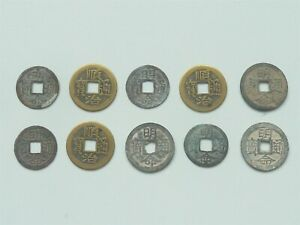 10 ANCIENT CHINESE FUNG SHUI COINS   SET 4