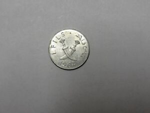 OLD SOUTH ARABIA COIN   1964 1 FILS   CIRCULATED