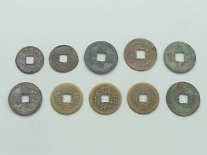 10 ANCIENT CHINESE FUNG SHUI COINS   SET 1