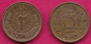 AFGHANISTAN KINGDOM 2 PULL 1937 XF ARMS WITHIN WREATH RADIANT BACKGROUND DENOMIN