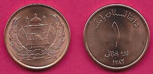 AFGHANISTAN 1 AFGHANI 2004 UNC MOSQUE WITH FLAGS IN WREATH VALUE LEGEND ABOV
