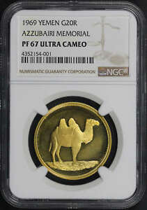 Click now to see the BUY IT NOW Price! 1969 YEMEN GOLD 20 RIYALS AZZUBAIRI MEMORIAL NGC PF 67 ULTRA CAMEO