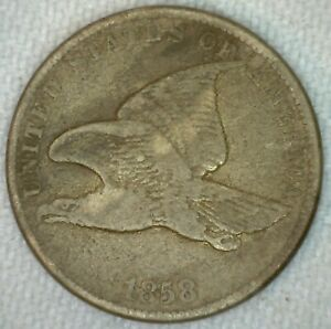1858 US FLYING EAGLE ONE CENT COPPER NICKEL SMALL LATTERS KJ9