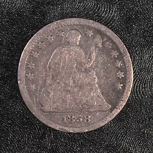 1858 O SEATED HALF DIME   MAJOR REVERSE CUD   HIGH QUALITY SCANS D535