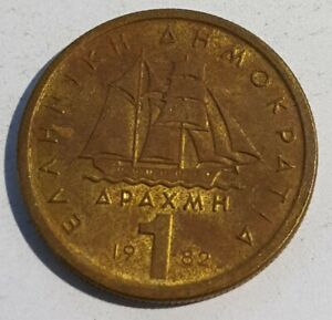 OLD FOREIGN COIN 1982