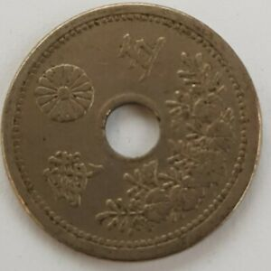 OLD COIN CHINESE JAPANESE NICE DESIGN