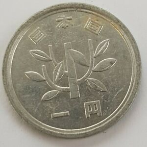 OLD FOREIGN COIN