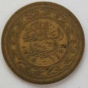 OLD CHINESE JAPANESE COIN NICE DESIGN 1960