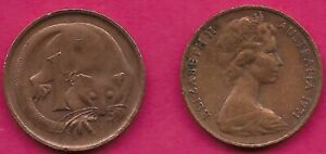 AUSTRALIA 1 CENT 1971 FEATHER TAILLED GLIDER ELIZABETH II CROWNED HEAD RIGHT VAL