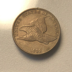 1858 FLYING EAGLE CENT LARGE LETS DDO DOUBLE DIE OBVERSE SNOW 17 LOW LEAVES AU