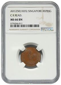 Click now to see the BUY IT NOW Price! SINGAPORE MERCHANT 1 KEPING AH 1250  1835  NGC MS 66 BN