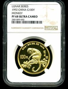 Click now to see the BUY IT NOW Price! CHINA 1992 G100 YUAN PROOF GOLD YR OF THE MONKEY PF68 UCAM LUNAR SERIES NGC