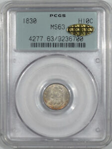 1830 CAPPED BUST HALF DIME PCGS MS 63 GOLD CAC TWO PIECE RATTLER PQ   LOOKS GEM