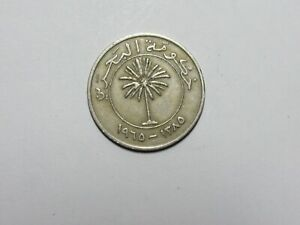 OLD BAHRAIN COIN   1965 100 FILS   CIRCULATED