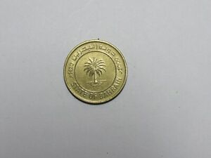 BAHRAIN COIN   2000 10 FILS   CIRCULATED SPOTS