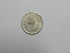 OLD BAHRAIN COIN   1965 50 FILS   CIRCULATED