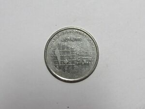 JORDAN COIN   1996 10 PIASTRES   CIRCULATED