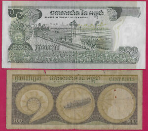 LOT OF 10 NOTES 4 BURMA AND 6 CAMBODIA