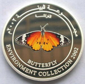 OMAN 2002 BUTTERFLY RIAL SILVER COIN PROOF