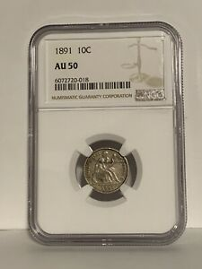 1891 SEATED 10C NGC AU50 LIGHTLY CIRCULATED DIME FINAL YEAR OF PRODUCTION