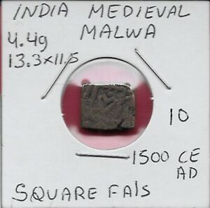 INDIA MEDIEVAL SULTANATE OF MALWA 1 FALUS 915 936 1510 1530 CA A.D 16TH CENTURY