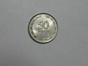 OLD ISRAEL COIN   1954 50 PRUTA COPPER NICKEL   CIRCULATED