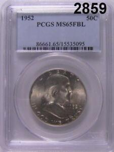 1952 PCGS CERTIFIED MS 65 FBL FRANKLIN HALF DOLLAR  2859