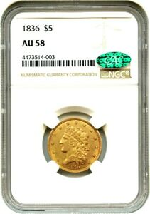 1836 $5 NGC/CAC AU58   LUSTROUS   EARLY HALF EAGLE   GOLD COIN   LUSTROUS