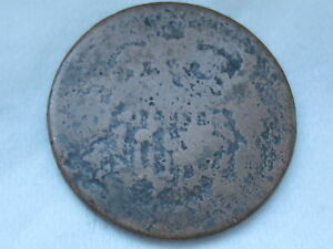 1864 1872 TWO 2 CENT PIECE  CIVIL WAR TYPE COIN METAL DETECTOR FIND?