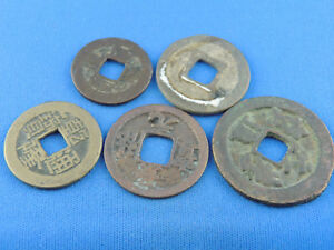 CHINA  5 OLD CASH COINS  SEE SCAN   A15/245