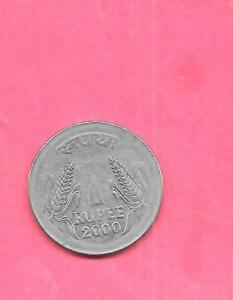 INDIA INDIAN KM92.2 2000 C LARGE VF VERY FINE NICE RUPEE COIN