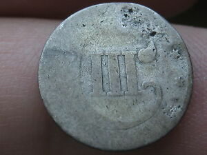 1851 1853 THREE 3 CENT SILVER   TYPE COIN