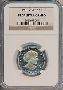 1981 S TYPE 2 SUSAN B ANTHONY DOLLAR  CLEAR