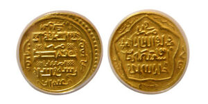 Click now to see the BUY IT NOW Price! PCW IS651 ILKHANID DYNASTY ABU SA'ID. 1316 1335 AD. GOLD. ANACS AU55. LUSTROUS.